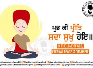 Gurbani Quotes - Prabh Kee Preeth Sadhaa