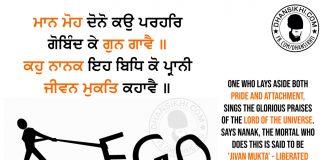 Gurbani Quotes - Maan Moh Dhono Ko Parehar