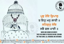 Gurbani Quotes - Prabh Hoe Kirapaal Th Eihu Man