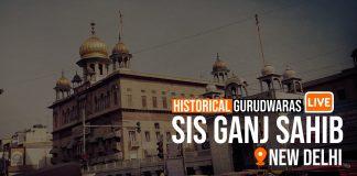 Live Audio From Sri Sis Ganj Sahib