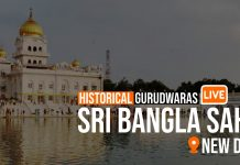 Live Audio From Sri Bangla Sahib