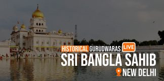 Live Audio From Sri Bangla Sahib