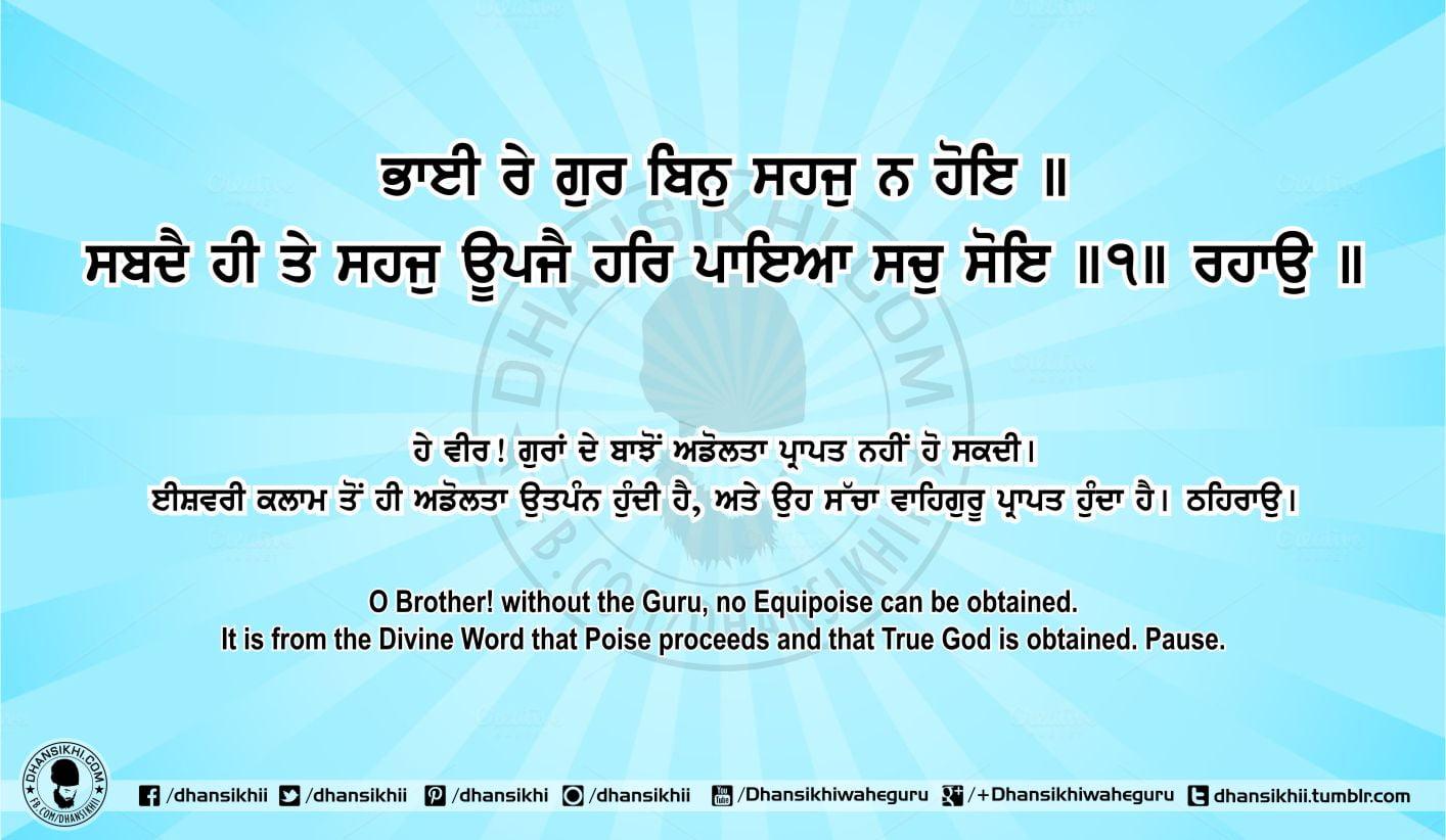 Sri Guru Granth Sahib Ji Arth Ang 68 Post 5