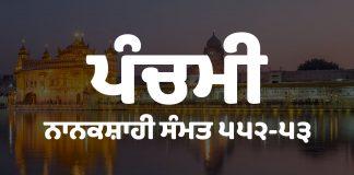 Panchami Dates 2021 Nanakshahi Calendar Panchami - Dhansikhi