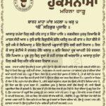 Sangrand Hukamnama Greetings Mahina Harh – Dhansikhi