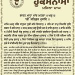 Sangrand Hukamnama Greetings Mahina Magh – Dhansikhi