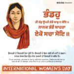 INTERNATIONAL WOMEN'S DAY GREETING FOR INSTA, WHATSAPP STATUS, Gurbani Quotes, Sikh Photos, Gurmukhi Quotes, Gurbani Arth, Waheguru, HD Sikh Wallpaper