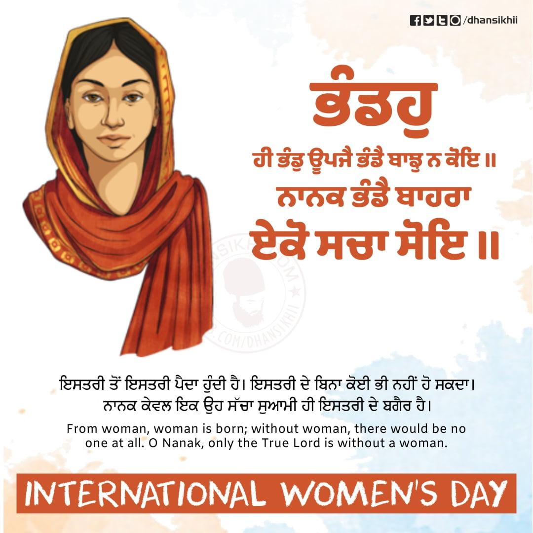 INTERNATIONAL WOMEN'S DAY GREETING FOR INSTA, WHATSAPP STATUS