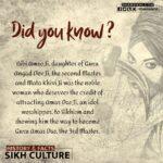 Did You Know: History and Facts of Sikhism Insta Post and Whatsapp Status Gurbani Quotes, Sikh Photos, Gurmukhi Quotes, Gurbani Arth, Waheguru, HD Sikh Wallpaper