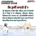 Interesting Facts and History of Darbar Sahib Complex – Whatsapp and Insta Post, Gurbani Quotes, Sikh Photos, Gurmukhi Quotes, Gurbani Arth, Waheguru, HD Sikh Wallpaper