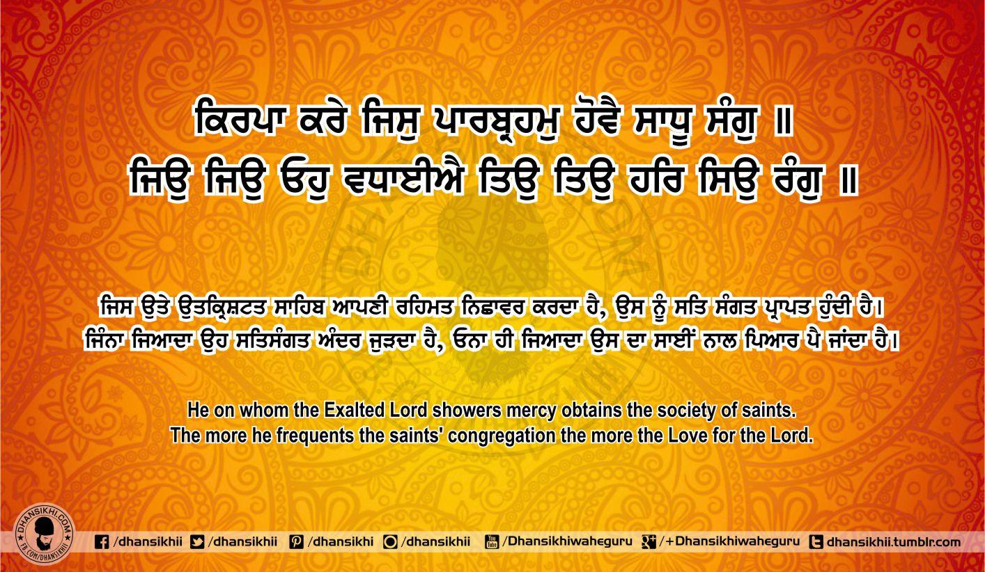 Sri Guru Granth Sahib Ji Arth Ang 71 Post 3. Read Online Sri Guru Granth Sahib Ji Gurbani Arth (Bani Meaning) in your native language. Top 10 teachings of Sikhism and Sri Guru Granth Sahib Ji.