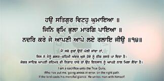 Sri Guru Granth Sahib Ji Arth Ang 72 Post 10. Read Online Sri Guru Granth Sahib Ji Gurbani Arth (Bani Meaning) in your native language. Top 10 teachings of Sikhism and Sri Guru Granth Sahib Ji.