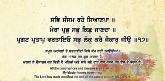 Sri Guru Granth Sahib Ji Arth Ang 72 Post 13. Read Online Sri Guru Granth Sahib Ji Gurbani Arth (Bani Meaning) in your native language. Top 10 teachings of Sikhism and Sri Guru Granth Sahib Ji.