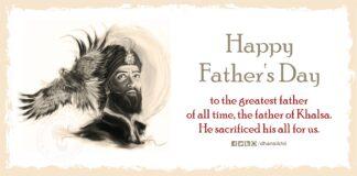 Fathers Day 2021, Fathers Day India, Fathers Day Date, June 20 Father's Day, When Is Father's Day, Guru Gobind Singh Ji, Father Of Khalsa, Khalse Da Pita, Fathers Day Punjabi Greetings, Sikhism Greetings, Insta Greetings, Whatsapp Greetings