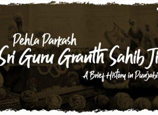 Pehla Parkash Sri Guru Granth Sahib Ji - A Brief History in Punjabi