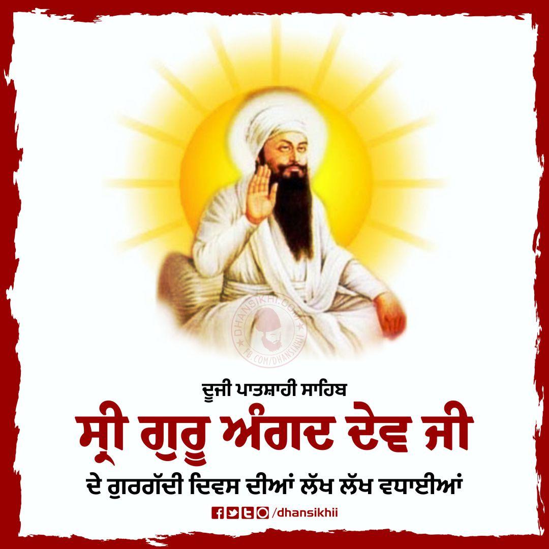 Guru Angad Dev Ji Guru Gaddi Divas Wishes