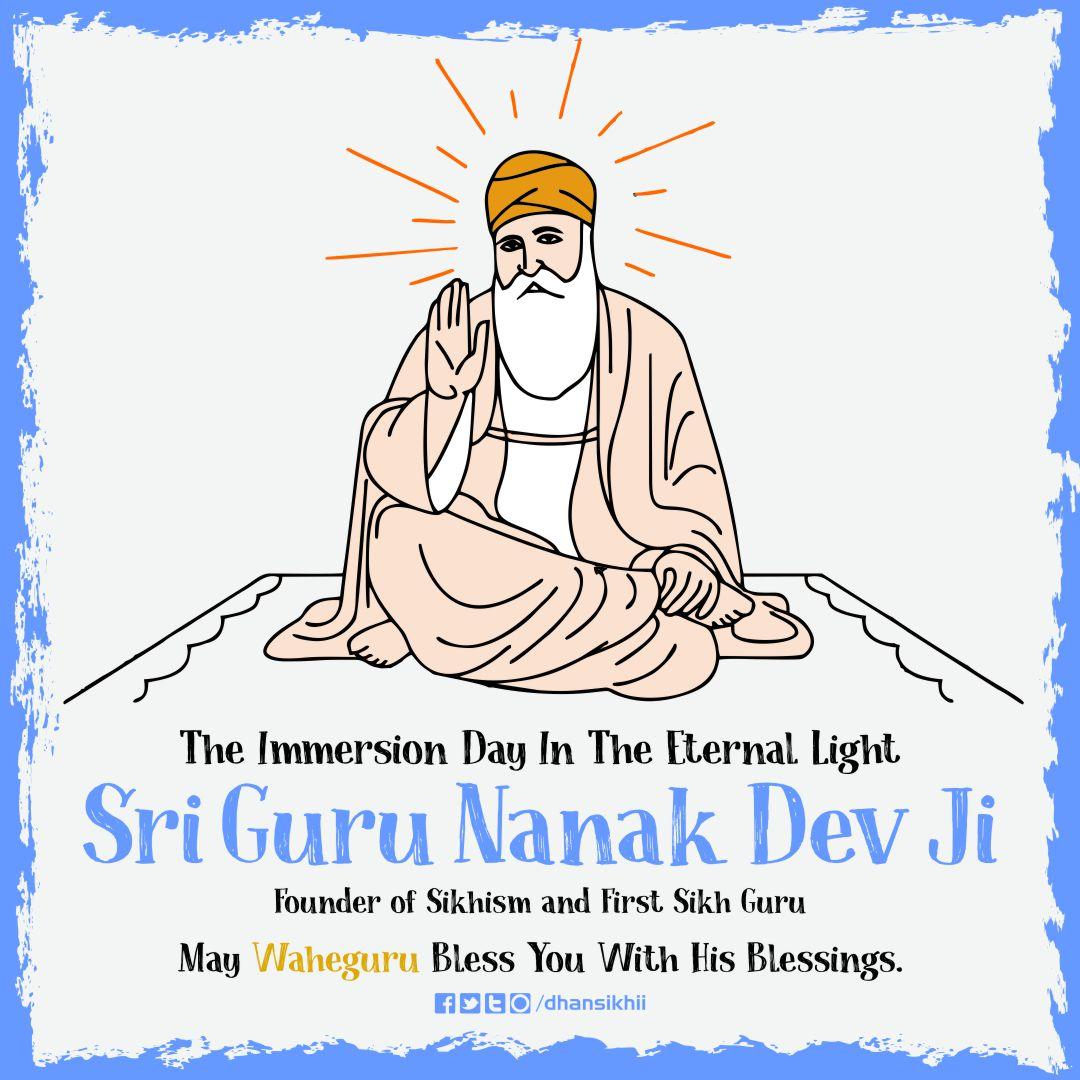 Joti Jot Diwas Guru Nanak Dev Ji ( Patshahi Pehli ) | Greetings | Best Wishes