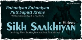 Sikh Saakhis - Inspiring Stories from Ancient Sikh History