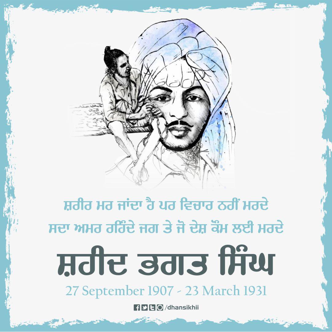 bhagat singh 4