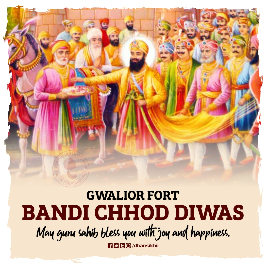 Bandi Chhod Diwas ( Gwalior Fort ) Greetings Best Wishes