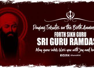 Prakash Purab of Shri Guru Ram Das Ji Greetings Best Wishes