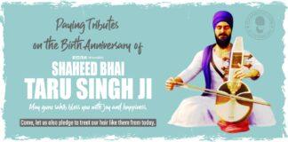 Bhai Taru Singh Ji Birth Anniversary Wishes Greetings