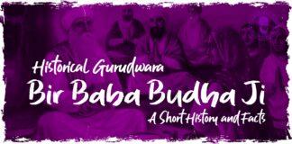 Gurudwara Bir Baba Budha Sahib - History